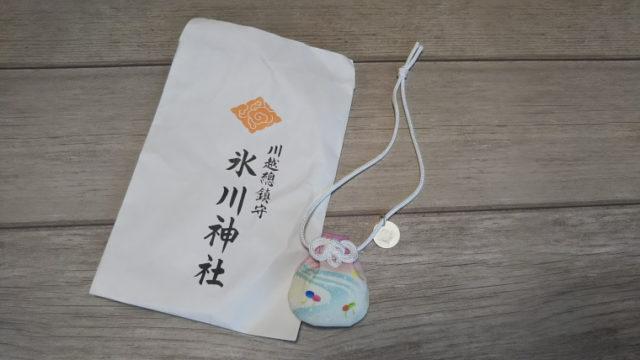 川越氷川神社のお守り「天の川」