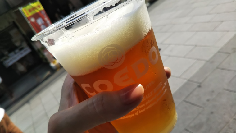コエドビール樽生をプラカップで