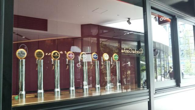 コエドビールのビアサーバー